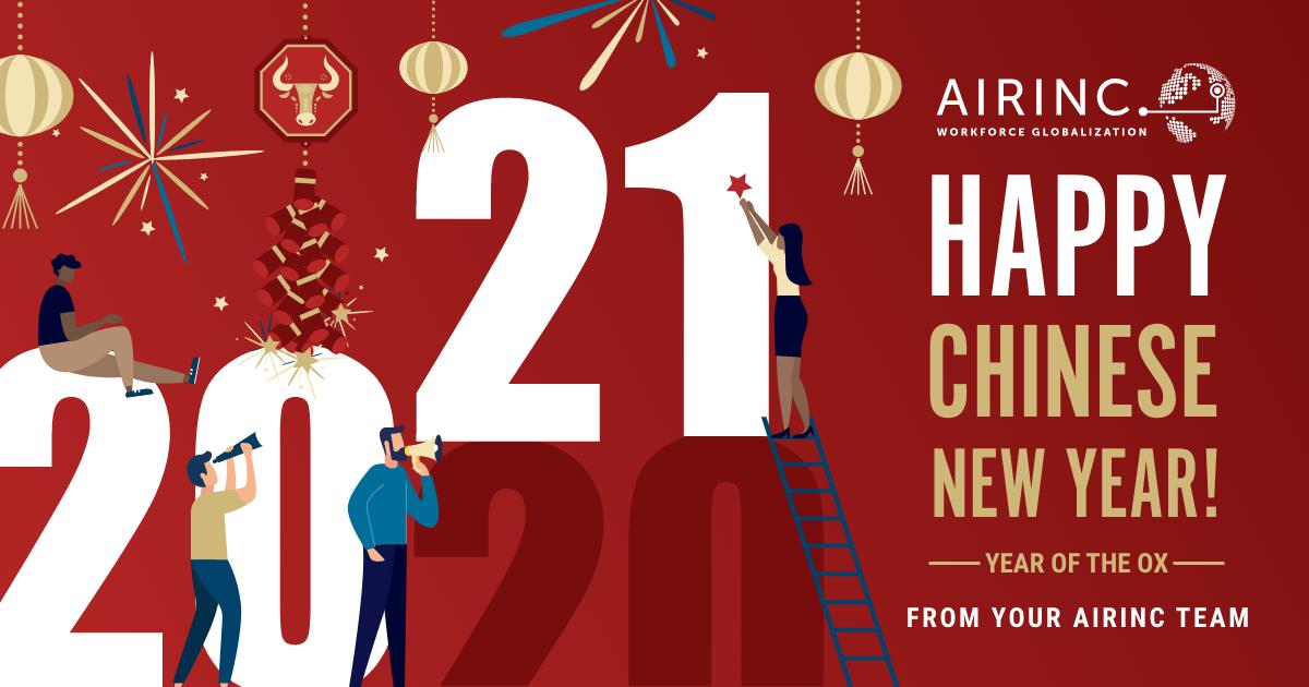 AIRINC Chinese New Years Social Post - Option 2