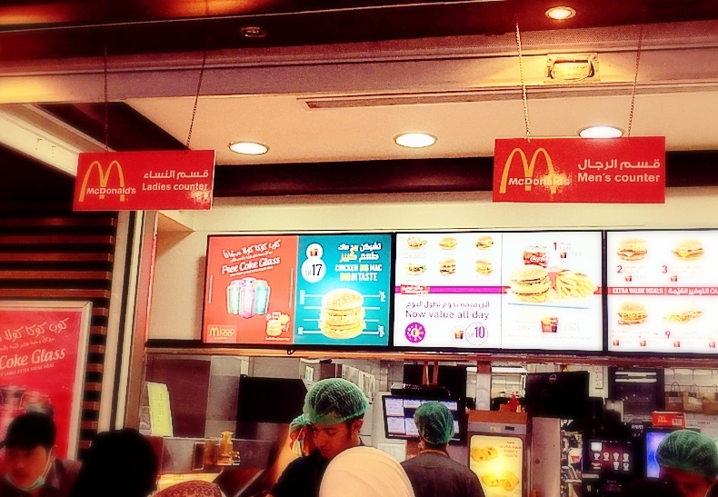 View of a McDonalds with separate lines for men and women in Jeddah, Saudi Arabia. Photo taken by AIRINC cost-of-living surveyor Omar Tarabishi.