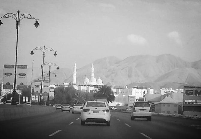 Muscat, Oman as seen during AIRINC's recent on-site cost of living survey. Photo taken by AIRINC surveyor Omar Tarabishi.