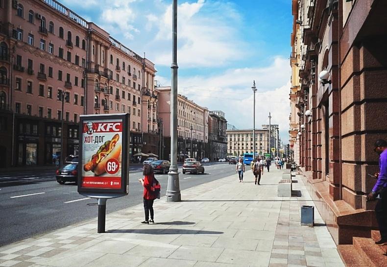 Moscow, Russia during a recent AIRINC survey. Photo taken by AIRINC surveyor Oscar Rasson.