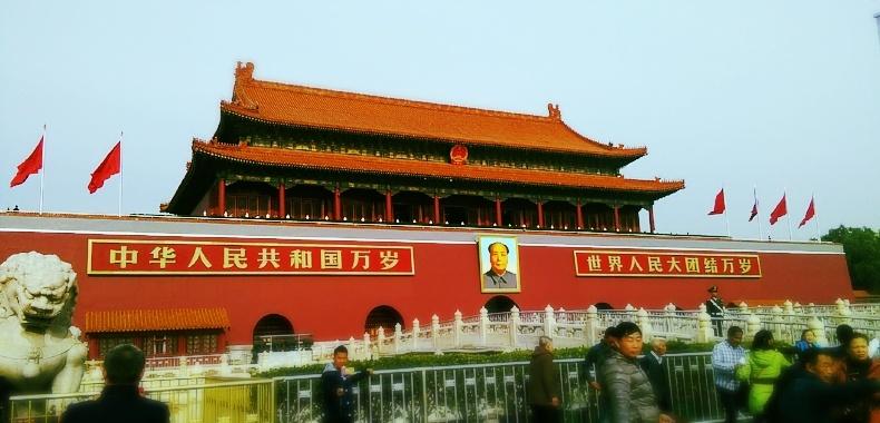 Beijing, China as seen during a recent AIRINC cost of living survey. Photo taken by AIRINC surveyor Eugene Kobiako.