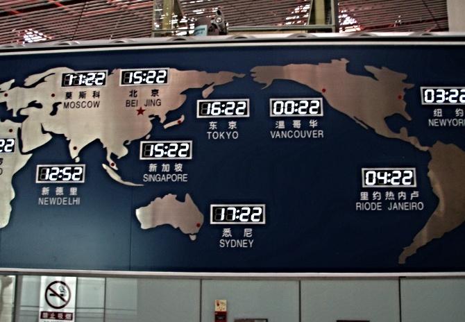 AIRINC Exlusive: Top-10 Best & Worst International Airports