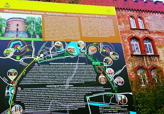 Kaliningrad_Signs_in_Russian_and_English-876992-edited-229277-edited.jpg