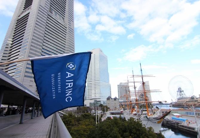 Yokohama_Flag-181838-edited.jpg