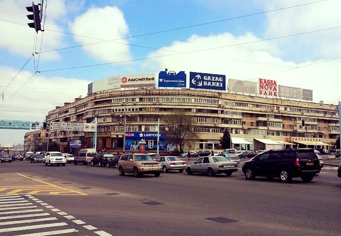 Global Mobility News:The Currency of Housing in Almaty, Kazakhstan
